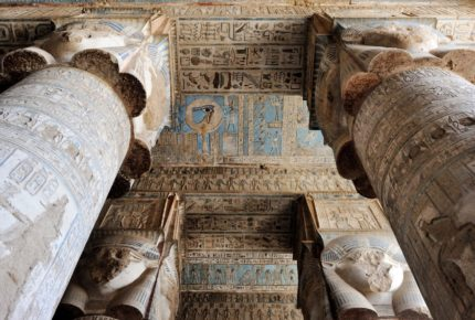 temple-egypte-antique-aventure-interieure